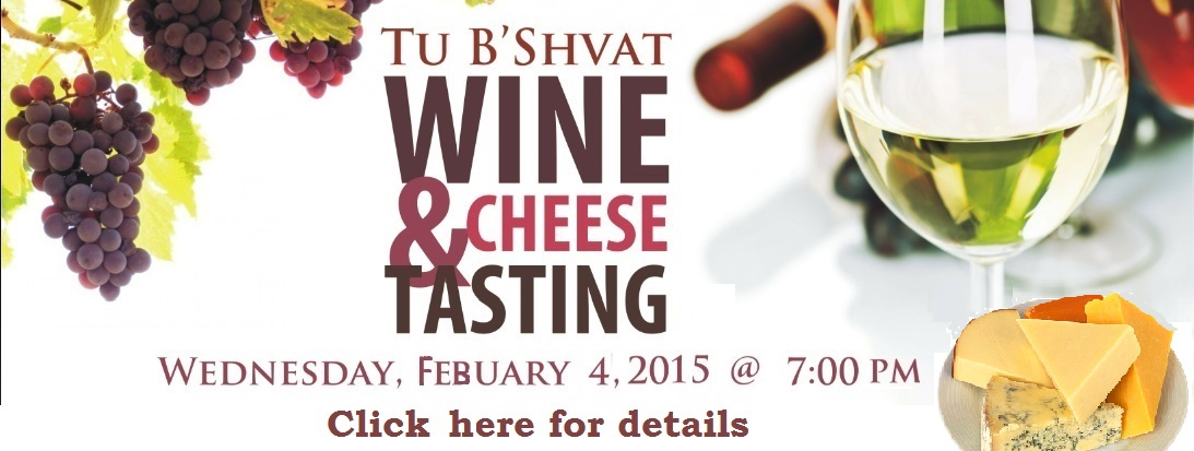 Banner for wine and cheese - 2015.jpg