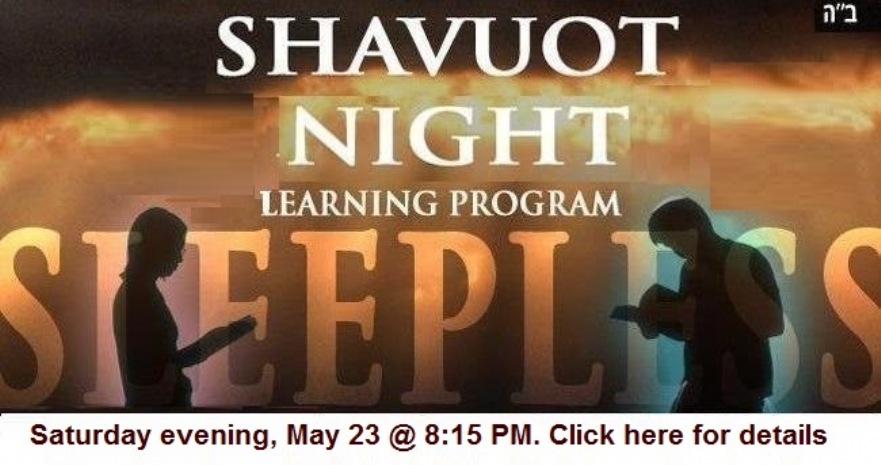 Shavuot-All-Night-Learning - banner web.jpg